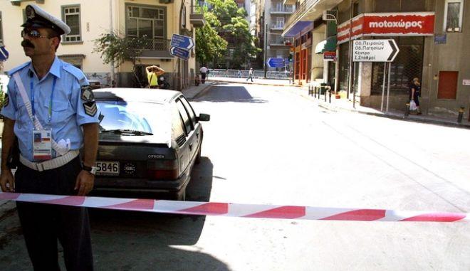 Κλειστό το κέντρο της Αθήνας την Κυριακή