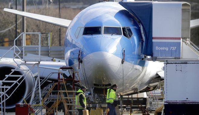 Αεροπλάνο Boeing 737 MAX 8