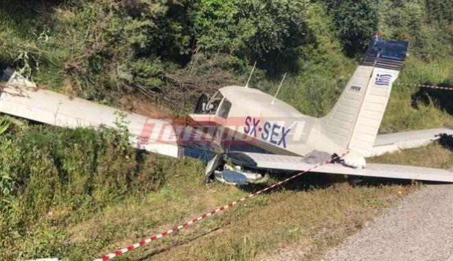 Πτώση μονοκινητήριου αεροσκάφους στην Φωκίδα- Νεκροί οι δύο επιβαίνοντες