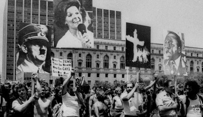 Screaming Queens: Το πρώτο ουρλιαχτό του περιθωρίου
