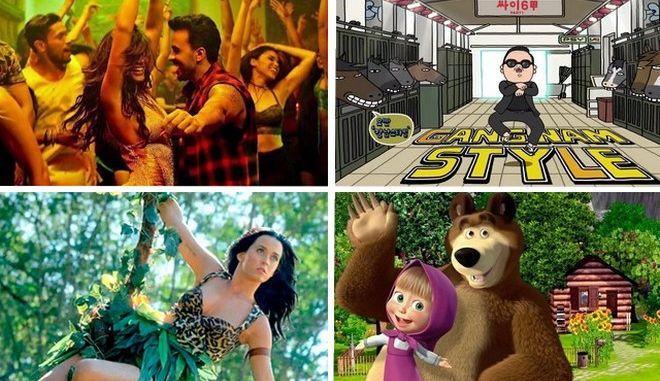 YouTube: Τα 10 πιο επιτυχημένα βίντεο που σκαρφάλωσαν στο Billion View Club