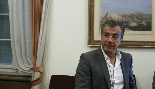 Meeting of the Parliamentary Group of To Potami (The River) party, in Athens, on Nov. 23, 2016 /      , , 23 , 2016