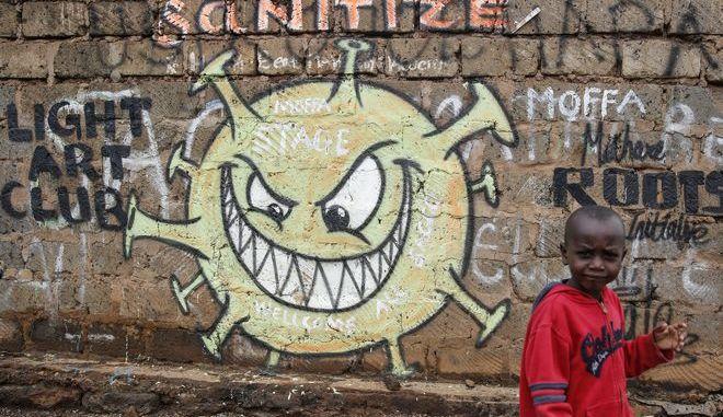 Γκραφίτι για τον κορονοϊό στο Ναϊρόμπι της Κένυας