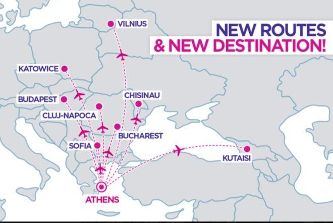Wizzair: Νέα low cost θα πετάει σε 8  ευρωπαϊκούς προορισμούς από Αθήνα