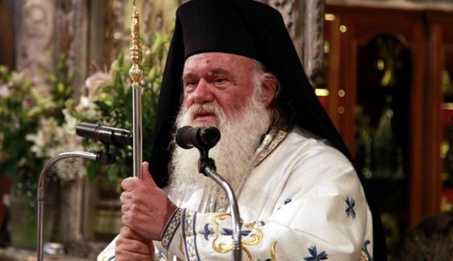 Ιερώνυμος:Mε διαφάνεια η παραχώρηση εκκλησιαστικής γης