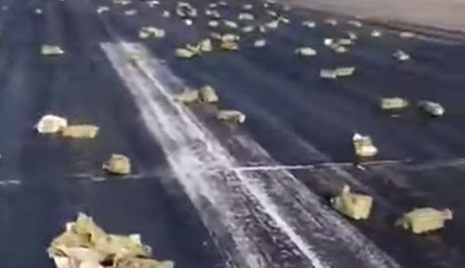 Βίντεο: 'Έβρεξε' χρυσό, πλατίνα και διαμάντια στη Ρωσία