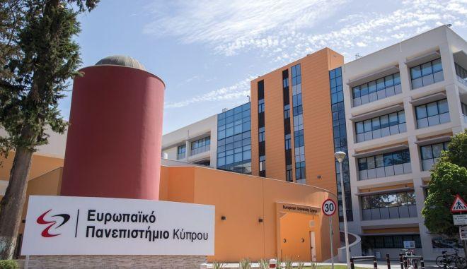 Πρωτόκολλο Συνεργασίας μεταξύ Ευρωπαϊκού Πανεπιστημίου Κύπρου και Εθνικού και Καποδιστριακού Πανεπιστημίου Αθηνών σε ΠΜΣ Ειδικής Αγωγής