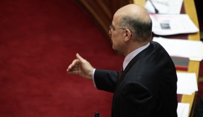 Βουλή: Ποιους οργανισμούς του Δημοσίου θέλει να κλείσει η ΝΔ