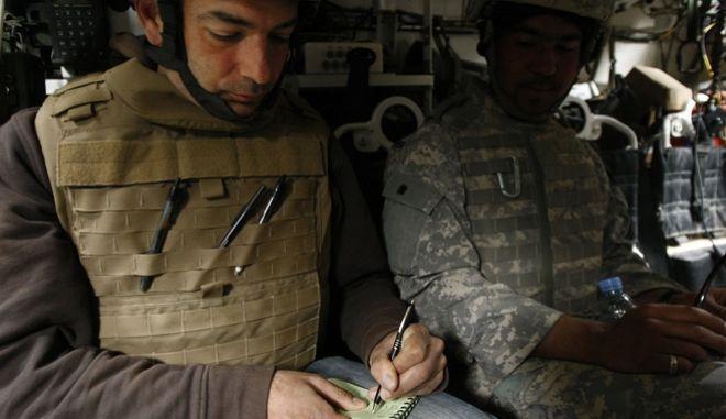 Δημοσιογράφος στο Αφγανιστάν