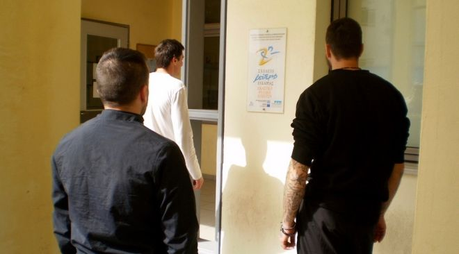 Μια σχολική μέρα στις φυλακές Διαβατών
