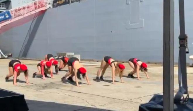 """Χαμός στην Αυστραλία: Πολεμικό πλοίο """"βαφτίστηκε"""" με twerking"""