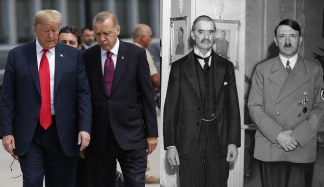 """""""Ο Τραμπ κάνει με τον Ερντογάν το ίδιο λάθος που έκανε ο Τσάμπερλεϊν με τον Χίτλερ"""""""