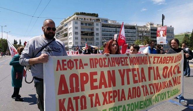 Πρωτομαγιά: Ολοκληρώθηκαν οι συγκεντρώσεις - Ανοιχτό το κέντρο της Αθήνας