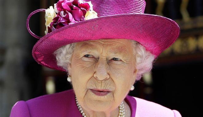 Η βασίλισσα Ελισάβετ Β' της Βρετανίας