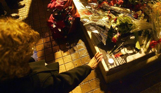 Το σημείο όπου δολοφονήθηκε ο μαθητής Αλέξανδρος Γρηγορόπουλος