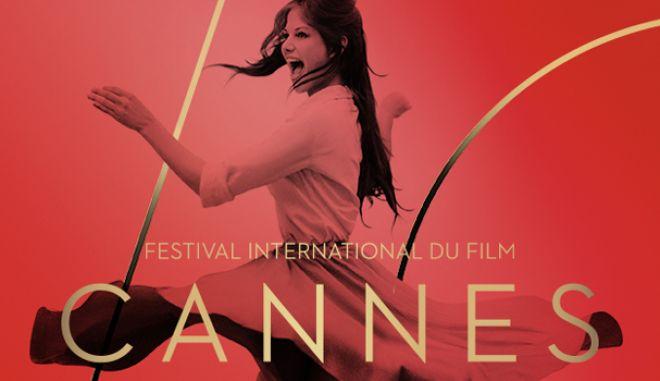 Φεστιβάλ Καννών: Προκάλεσε αντιδράσεις η αφίσα