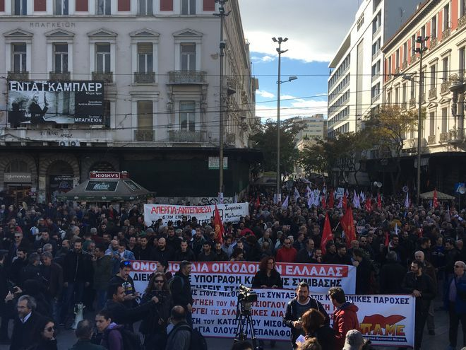 Οι συγκεντρώσεις στην Αθήνα για την 24ωρη απεργία της ΓΣΕΕ