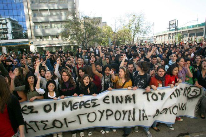 Δεκέμβρης 2008: Μία εκ των έσω αφήγηση των γεγονότων που συγκλόνισαν την Αθήνα