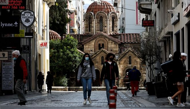 Αθήνα, Ερμού