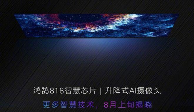 Honor Vision TV: Η πρώτη τηλεόραση με pop-up κάμερα και HongMeng OS από €1300