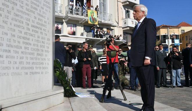 Ο Πρόεδρος της Δημοκρατίας στην Καλαμάτα για τις εορταστικές εκδηλώσεις για την επέτειο της έναρξης του εθνικοαπελευθερωτικού αγώνα.