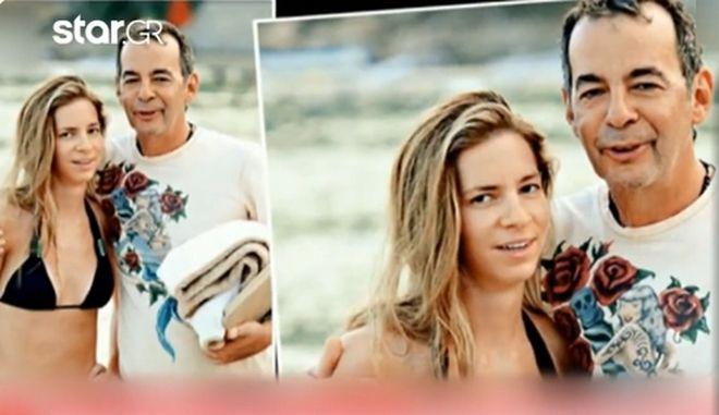 Ο Χαριτοδιπλωμένος βγαίνει με την κόρη του και κάποιοι πιστεύουν ότι είναι κοπέλα του