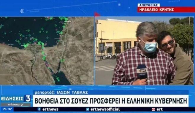 Ευτράπελο on air: Περαστικός αγκάλιασε Κρητικό ρεπόρτερ της ΕΡΤ