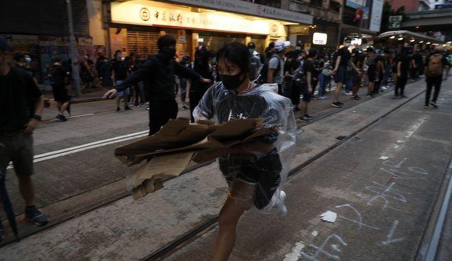 Διαδηλώσεις στο Χονγκ Κονγκ