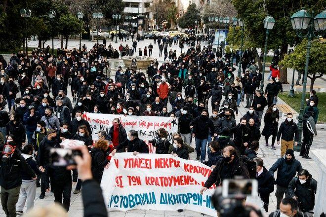 Συγκέντρωση αλληλεγγύης για τον Κουφοντινα