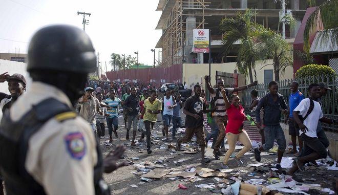 Διαδηλωτές στην Αϊτή
