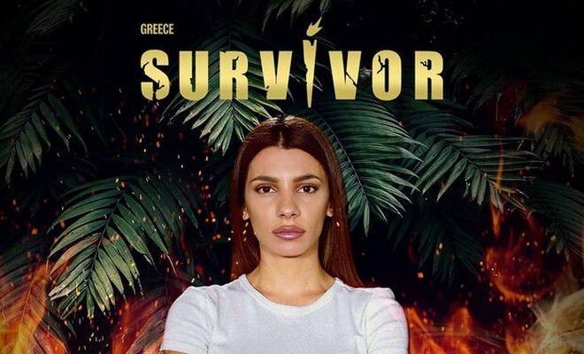 Survivor 4 - Μαριαλένα Ρουμελιώτη