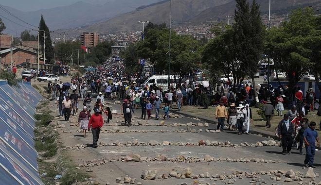 Κάτοικοι Βολιβίας στους δρόμους
