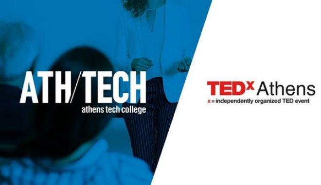 TEDxAthens 2017: Το Athens Tech College προσφέρει μία διπλή πρόσκληση για το Σάββατο 13 Μαΐου