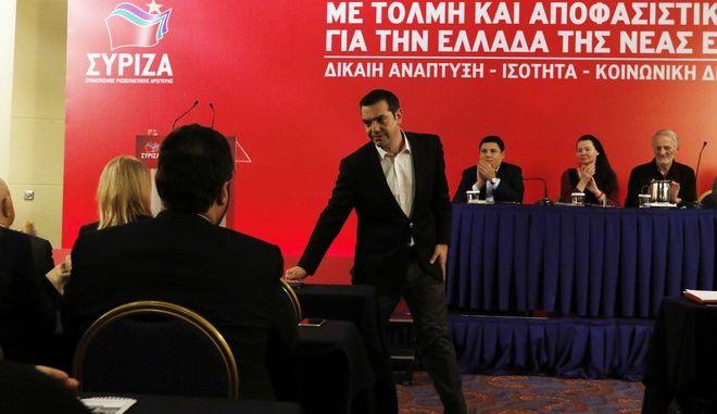 ΑΘΗΝΑ-Συνεδριάζει η Κεντρική Επιτροπή του ΣΥΡΙΖΑ  με θέμα: Πολιτικές εξελίξεις. Σχεδιασμός πρωτοβουλιών και δράσεων για την επόμενη περίοδο,με ομιλία του Αλέξη Τσίπρα. (Eurokinissi-ΚΟΝΤΑΡΙΝΗΣ ΓΙΩΡΓΟΣ)