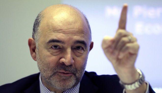 ο Ευρωπαίος επίτροπος, αρμόδιος για τις Οικονομικές και Δημοσιονομικές Υποθέσεις, Πιερ Μοσκοβισί