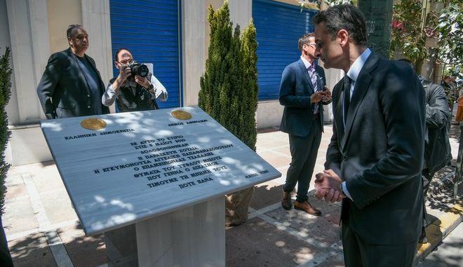 Ο πρωθυπουργός Κυριάκος Μητσοτάκης στην τελετή μνήμης για τα θύματα της Marfin