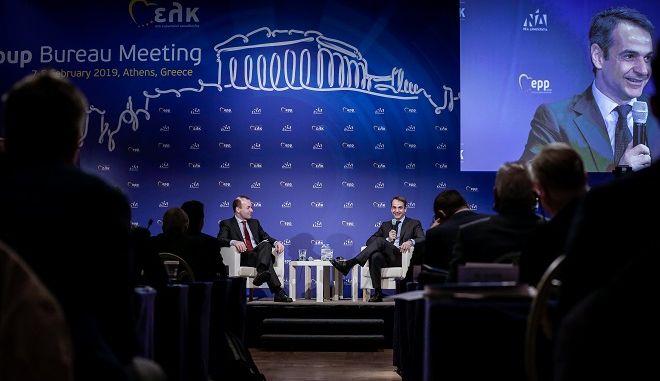 Δημόσια συζήτηση του Κυριάκου Μητσοτάκη με τον Μάνφρεντ Βέμπερ με επίκεντρο τις εξελίξεις στην Ελλάδα, στα πλαίσια της συνεδρίασης του προεδρείου του Ευρωπαϊκού Λαϊκού Κόμματος, στην Αθήνα την Πέμπτη 7 Φεβρουαρίου 2019.