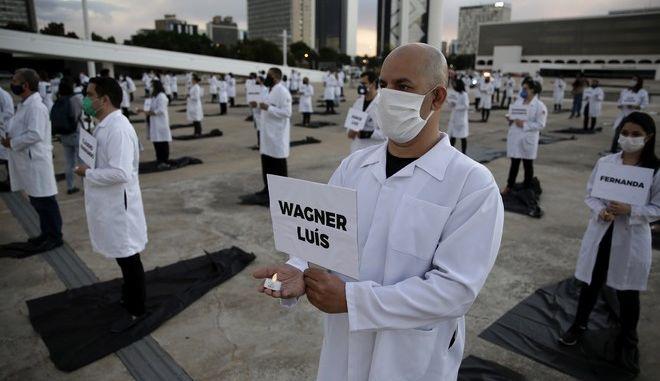 Νοσοκόμοι στη Βραζιλία