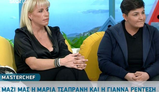 """Η Μαρία Τσαπράνη και η Γιάννα Ρέντεση από το MasterChef, στη """"Φωλιά των Κου Κου"""""""