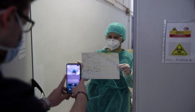 Νοσοκομείο Σωτηρία