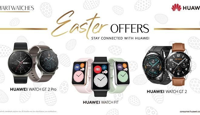 Huawei Easter Offers 2021