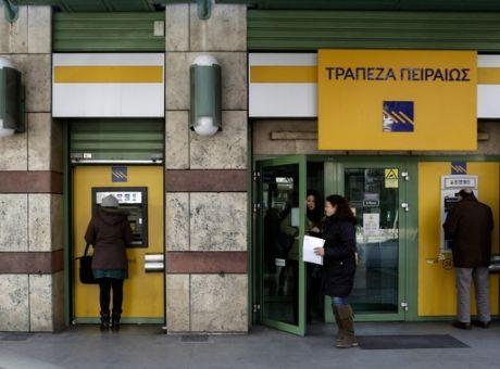 Τράπεζα Πειραιώς  Διευρύνει το δίκτυο συνεργατών για τη Συμβολαιακή Γεωργία c2d4de3799f