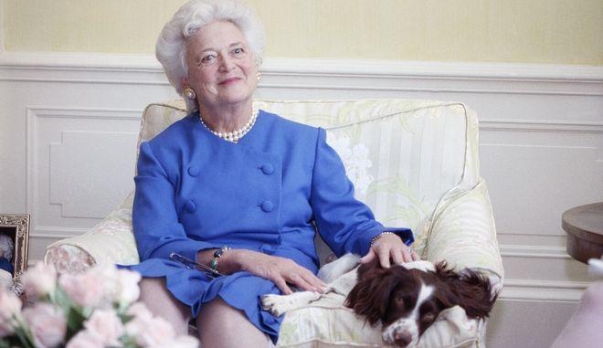 Η πρώην πρώτη κυρία των ΗΠΑ Μπάρμπαρα Μπους