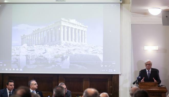 Εναρκτήρια πανηγυρική συνεδρίαση για την συγκρότηση της Πανελλήνιας Επιτροπής Διεκδίκησης των Γλυπτών του Παρθενώνα,παρουσία του ΠτΔ Προκόπη Παυλόπουλου