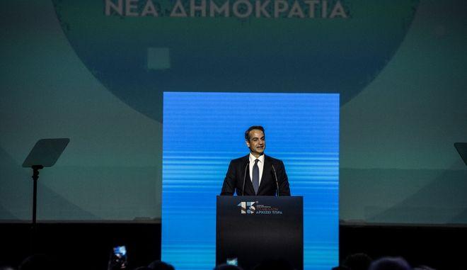Ομιλία του Πρωθυπουργού Κυριάκου Μητσοτάκη στην πρώτη ημέρα εργασιών του 13ου τακτικού εθνικού Συνεδρίου της Νέας Δημοκρατίας