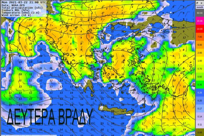 Καιρός: Έκτακτο δελτίο επιδείνωσης με ισχυρές βροχές και καταιγίδες