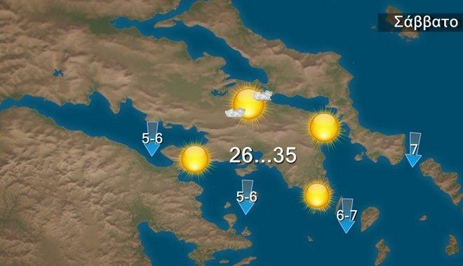 Καιρός: Σχεδόν αίθριος με ενισχυμένο μελτέμι στο Αιγαίο