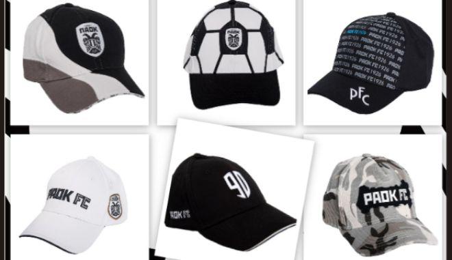 Τα καπέλα του ΠAOK