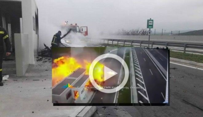 Βίντεο: Η στιγμή που η Porsche συγκρούεται με το αυτοκίνητο στην Αθηνών-Λαμίας