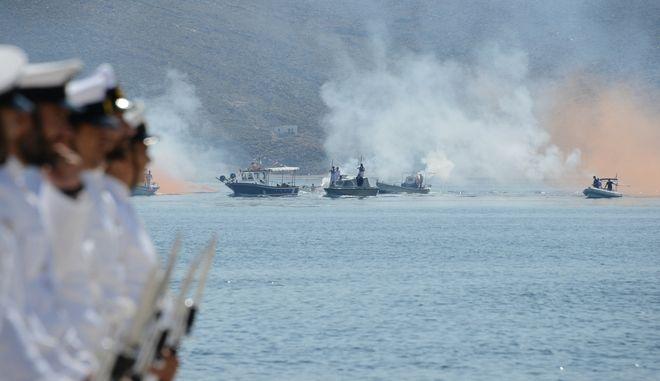 Φωτογραφία αρχείου - Εορταστικές εκδηλώσεις του Πολεμικού Ναυτικού στα Ψαρά